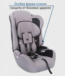 Автокресло детское 1,2,3 группа 9-36кг цвет серый / ZLATEK / KRES0167