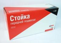 Амортизатор стойка LADA Kalina / СААЗ / Масло (под пружину Бочка)  передняя правая 1119-2905402-03