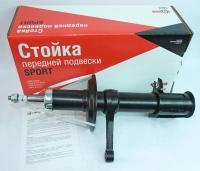 Амортизатор стойка LADA Samara / СААЗ / Спорт  передняя левая 2108-2905403-40