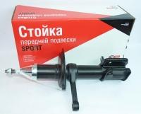 Амортизатор стойка LADA 2110 / СААЗ / Газ-Масло  передняя правая 2110-2905402-30