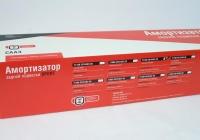 Амортизатор стойка LADA 2110 / СААЗ / Газ-Масло задняя 2110-2915402-20