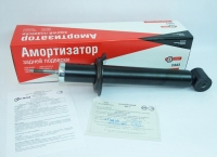 Амортизатор стойка LADA 2110 / СААЗ / Масло задняя 11180291540220