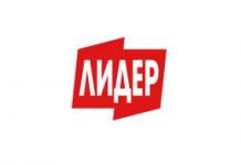 Установочно-монтажный комплект УАЗ Буханка с двигателем    / Лидер / КМП-0034