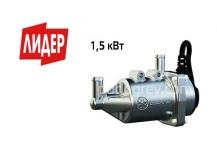Подогреватель предпусковой УАЗ Patriot с двигателем ЗМЗ-409 комплект 1.5кВт  / Лидер / СЕВЕРС-М1