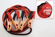 Провода прикуривателя 300А 2.5м в сумке / Зебра / 08701
