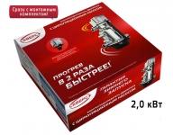 Подогреватель предпусковой ГАЗ 3110 3302 комплект 2.0кВт с помпой и бамперным разъемом / Лидер / СЕВЕРС+