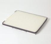 Фильтр салонный LADA Priora с кондиционером HALLA / BIG FILTER / GB-9977