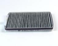 Фильтр салонный LADA Priora с кондиционером HALLA угольный / BIG FILTER / GB-9977/C