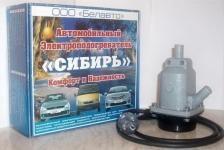Подогреватель предпусковой УАЗ Patriot с двигателем ЗМЗ-409 комплект 1.5кВт / СибКомфорт / СИБИРЬ