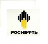 Масло Rosneft Kinetic ATF III / 40817542 4L
