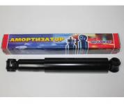 Амортизатор УАЗ 31519 3160 3162 Hunter / АВТОМАГНАТ / масло задний / длина 348 - 560 мм / 381.2915010