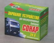 Устройство зарядное 24В до  8А / СОНАР / УЗ207.04