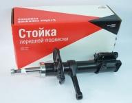 Амортизатор стойка DATSUN on-DO mi-DO / СААЗ / Газ-Масло  передняя правая 21928-2905402