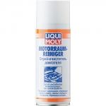 Очиститель моторного отсека LIQUI MOLY Motorraum-Reiniger / 3963 0.4L