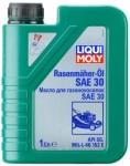 Масло LIQUI MOLY Rasenmaher-Oil 30 / 3991 1L