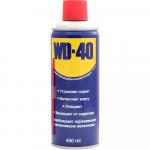 Смазка  проникающая / WD-40 / WD0002 400ml