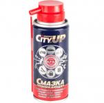 Смазка проникающая UP-40 / City UP / 90ml