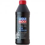 Масло LIQUI MOLY Motorbike Fork Oil Medium10W / 2715 1L