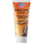 Ликвидатор царапин LIQUI MOLY Kratzer Stop / 7649 0.2L