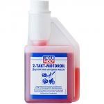 Масло LIQUI MOLY 2-Takt-Motoroil TC / 8036 0.25L
