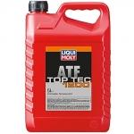 Масло LIQUI MOLY Top Tec ATF 1200 / 8040 5L