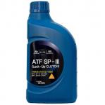 Масло HYUNDAI ATF SP-III / 0450000100 1L