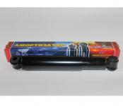 Амортизатор УАЗ 2206 3151 3303 3309 469 452 / длина 350 - 550 мм / АВТОМАГНАТ / масло 38.2905010