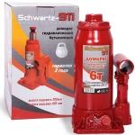 Домкрат гидравлический  6 тонн (200-405 мм) SCHWARTZ-911 в коробке / AZARD / DOMK0006