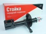 Амортизатор стойка LADA 2110 / СААЗ / Масло  передняя левая 2110-2905403-03