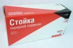 Амортизатор стойка LADA 2170 2171 2172 Priora / СААЗ / Газ-масло  передняя правая 49.2905402