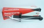 Амортизатор стойка LADA Granta Kalina-2  / СААЗ / Газ-Масло задняя 21928-2915402