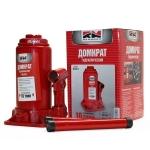 Домкрат гидравлический 10 тонн (200-385 мм) / RedMark / RМ20210