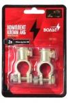 Комплект клемм АКБ цинковые 123мм под болт М8 / STARTVOLT / SBT012