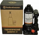 Домкрат гидравлический  2 тонны (150-290 мм) (2 клапана) / БелАвтоКомплект / БAK.00026
