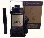 Домкрат гидравлический 20 тонн (225-405 мм) / БелАвтоКомплект / БAK.00049