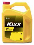 Антифриз Kixx AF Coolant / L1933430K1 3L