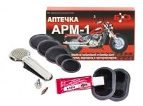 Аптечка для ремонта шин мотоциклов мопедов мотороллеров / АРМ-1 / БХЗ / 112X65X26