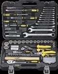 Набор инструментов универсальный ( 89 предметов) / BERGER / BG-089-1214