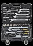 Набор инструментов универсальный ( 82 предмета) / BERGER / BG-082-1214