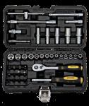 Набор инструментов универсальный ( 43 предмета) / BERGER / BG-043-14
