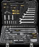 Набор инструментов универсальный (118 предметов) / BERGER / BG-118-1214
