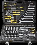 Набор инструментов универсальный (128 предметов) / BERGER / BG-128-1214