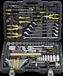 Набор инструментов универсальный (131 предмет) / BERGER / BG-131-1214