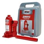Домкрат гидравлический  2 тонны (148-278 мм) в кейсе / RedMark / RМ20202