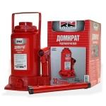 Домкрат гидравлический 32 тонны (255-405 мм) / RedMark / RМ20232