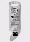 Смазка клемм аккумуляторов стик-пакет/ ВМП АВТО / MC-1710 0.010KG