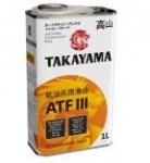 Масло TAKAYAMA ATF III / 605050 1L